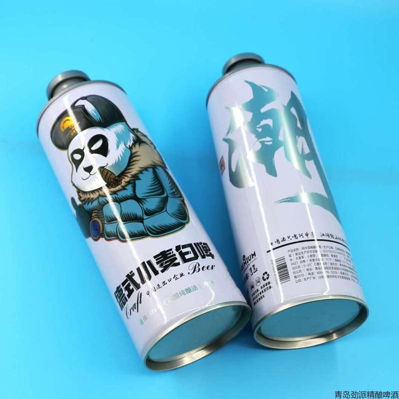 阿中哥精酿啤酒,阿中哥啤酒,阿中哥啤酒价格,阿中哥啤酒厂家,阿中哥啤酒批发,阿中哥啤酒工厂,精酿啤酒工厂