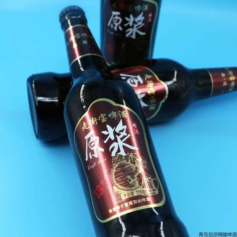 走街宝啤酒,走街宝原浆啤酒,走街宝精酿啤酒,精酿啤酒工厂,精酿啤酒代工,啤酒代工,啤酒工厂