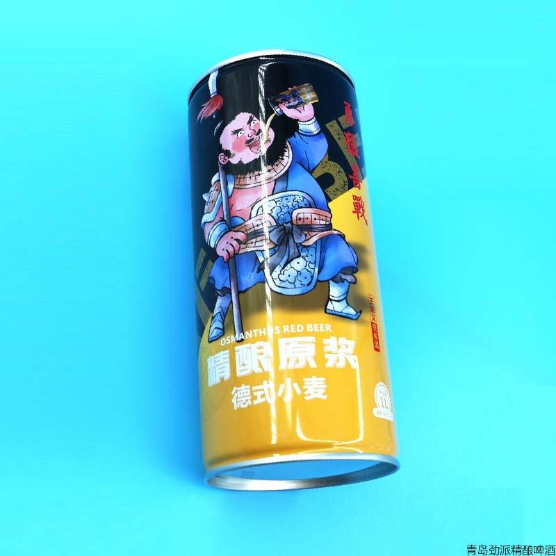 嗨啤1点,嗨啤一点,刘关张精酿啤酒,刘备精酿啤酒,张飞精酿啤酒,关羽精酿啤酒,精酿啤酒工厂,精酿啤酒代工,啤酒工厂,嗨啤一点精酿啤酒,嗨啤1点精酿啤酒
