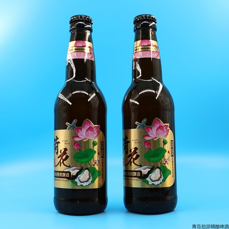 牡蠣肽啤酒|規格:330mlX24瓶/箱