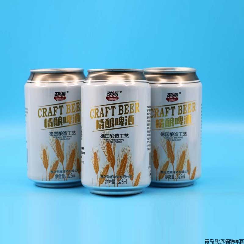 劲派精酿啤酒 规格:325mlX24罐/箱