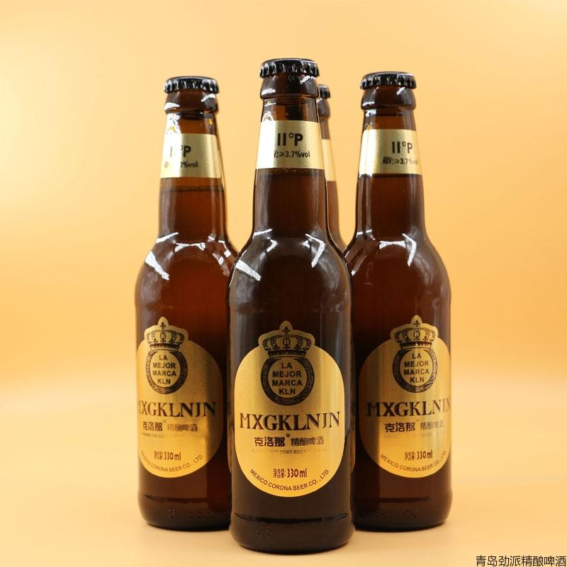 克洛那啤酒,克洛那精酿啤酒,精酿啤酒工厂,啤酒工厂,啤酒代加工,啤酒代加工厂,啤酒工厂