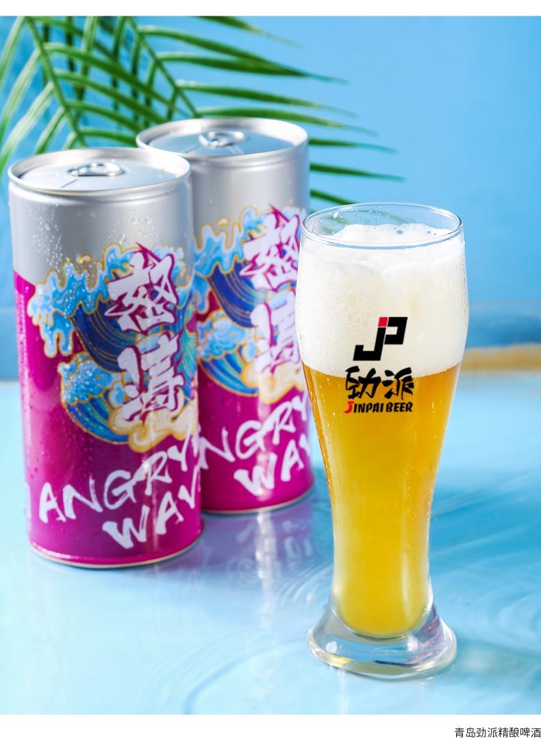 怒涛啤酒,原浆啤酒,精酿啤酒酿造工艺