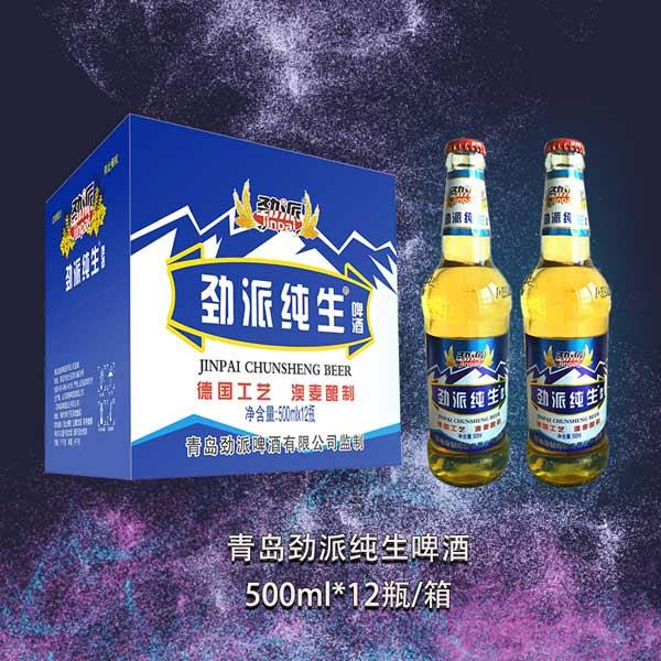 青岛劲派纯生啤酒