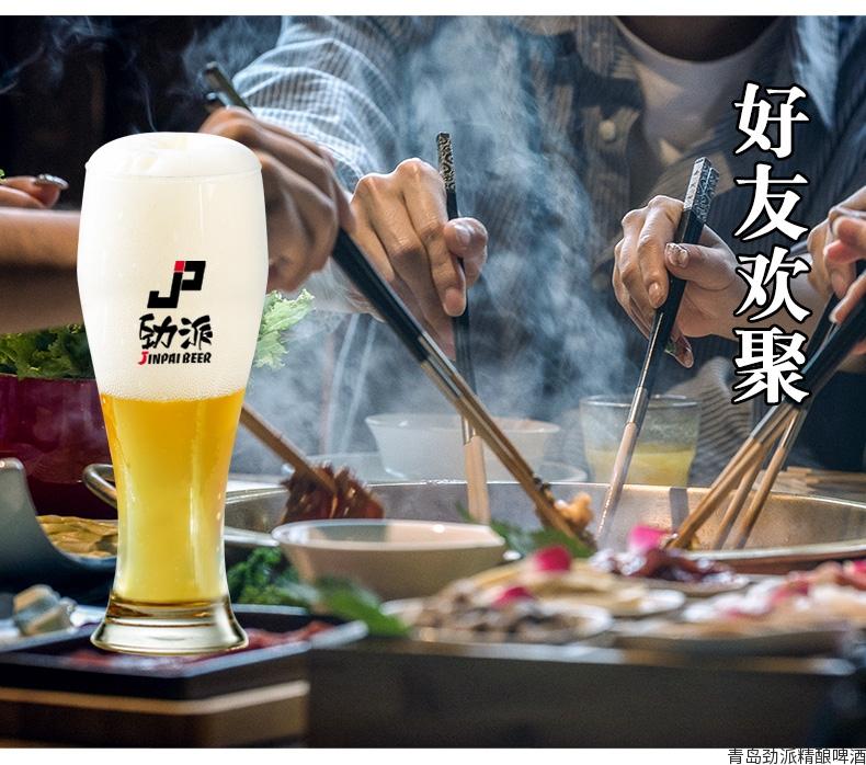 精釀啤酒微商運營,精釀啤酒,如何打造精釀啤酒界的微商大咖之如何開發陌生人市場?
