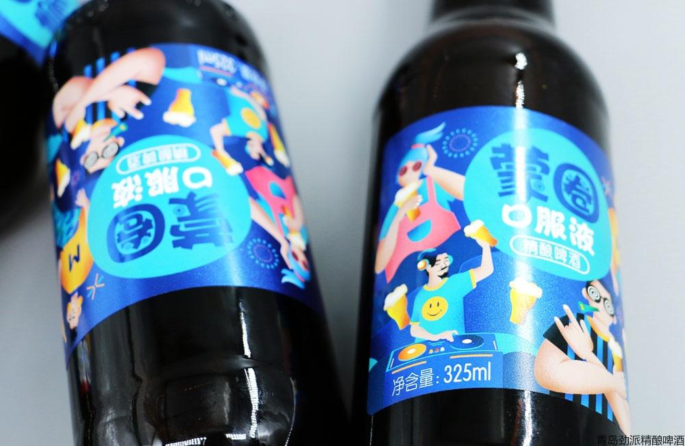 蒙圈口服液精釀啤酒、蒙圈口服液啤酒,蒙圈口服液原漿啤酒,精釀啤酒工廠15763688889