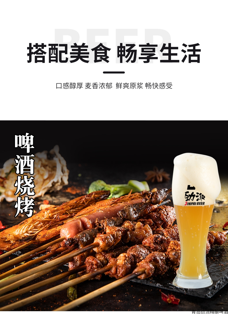 安徽荷花啤酒