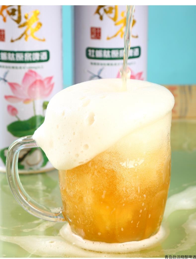 荷花牡蛎肽啤酒啤酒